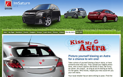 Kiss My Astra website